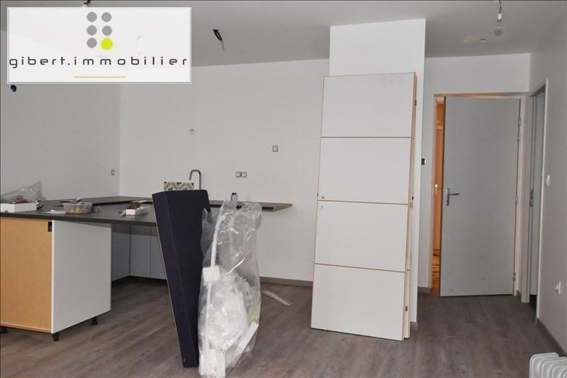 Vente appartement Le puy en velay 75000€ - Photo 7