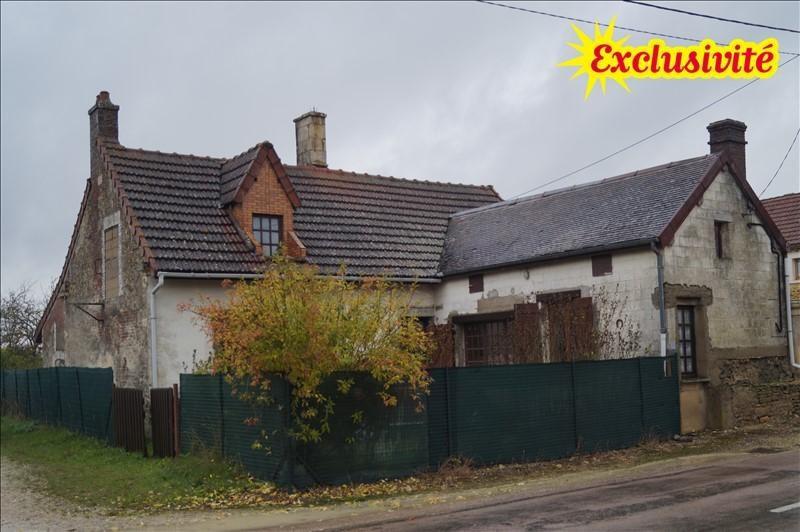 Vente maison / villa Prusy 59000€ - Photo 10