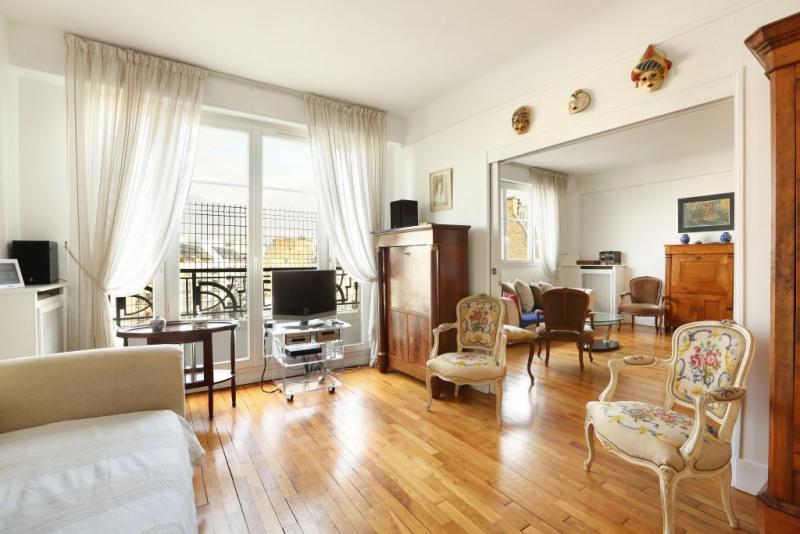 Престижная продажа квартирa Paris 16ème 620000€ - Фото 4