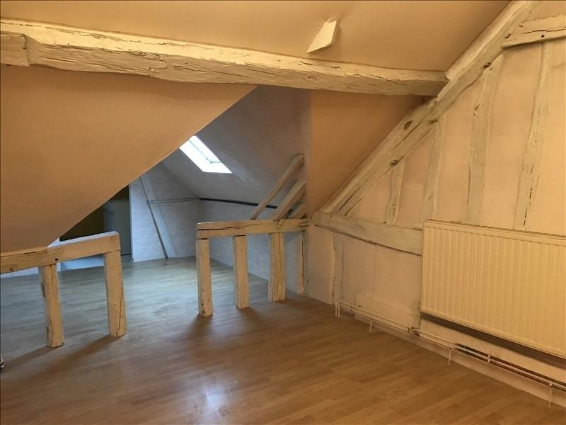 Sale apartment Sens 127500€ - Picture 5