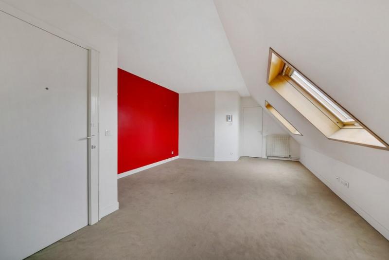 Vente de prestige appartement Paris 16ème 660000€ - Photo 1