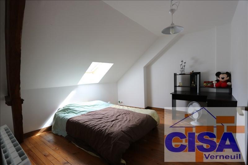 Vente maison / villa Sacy le grand 349000€ - Photo 7