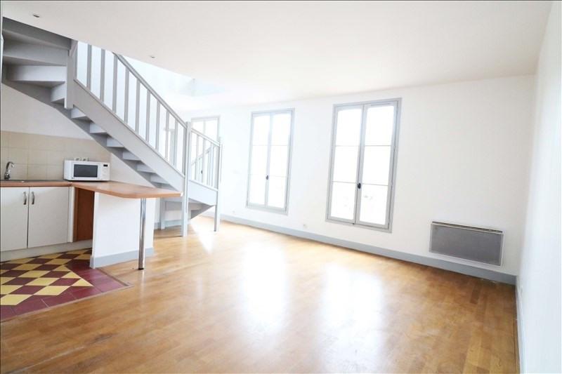 Location appartement St ouen 1450€ CC - Photo 2