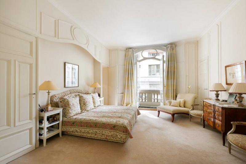 Venta de prestigio  apartamento Paris 16ème 3970000€ - Fotografía 11