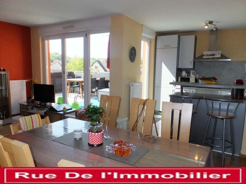 Vente appartement Pfaffenhoffen 177000€ - Photo 3