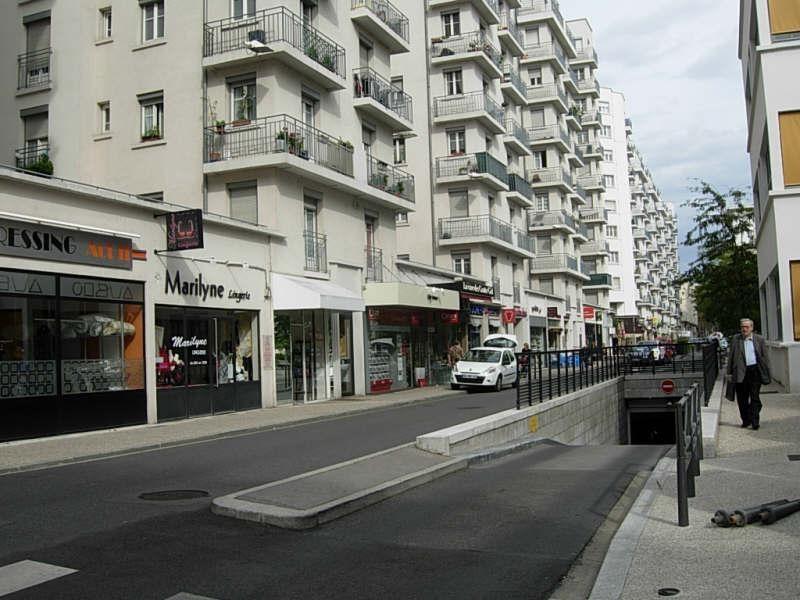 Cession de bail local commercial Villeurbanne gratte ciel 60000€ - Photo 3