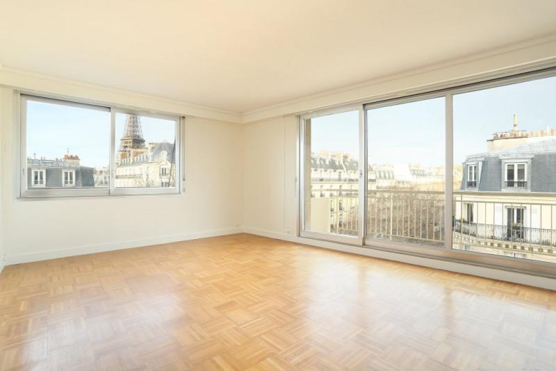 Aрендa квартирa Paris 7ème 2990€ CC - Фото 2