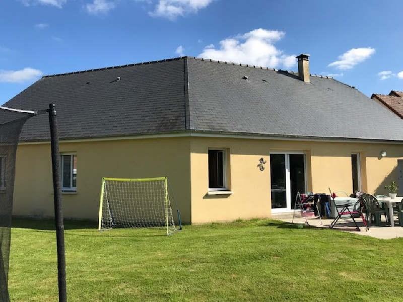 Vente maison / villa Cerise 190000€ - Photo 1