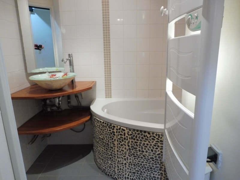 Vente appartement Gouvieux 122000€ - Photo 5