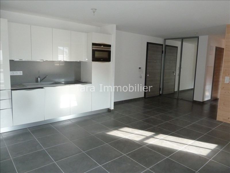 Vente de prestige appartement Chamonix-mont-blanc 595 000€ - Photo 1