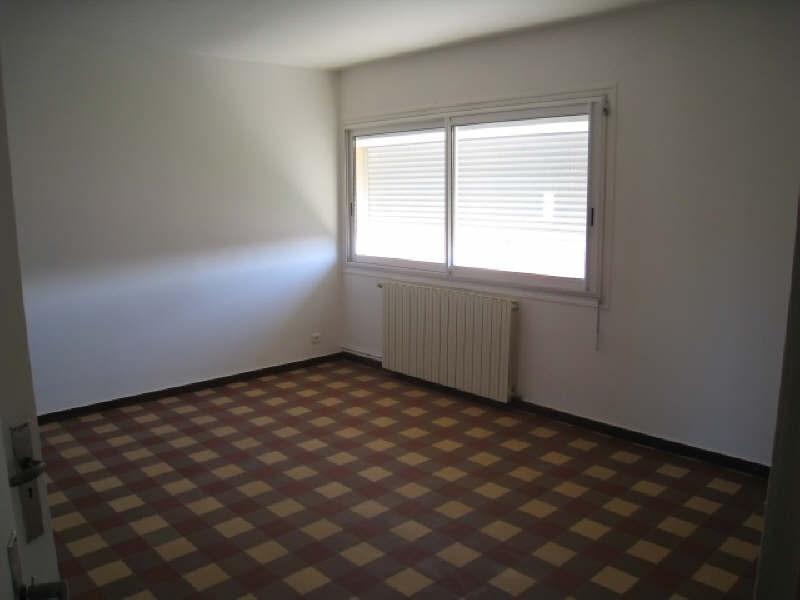 Vente appartement Carcassonne 45000€ - Photo 5