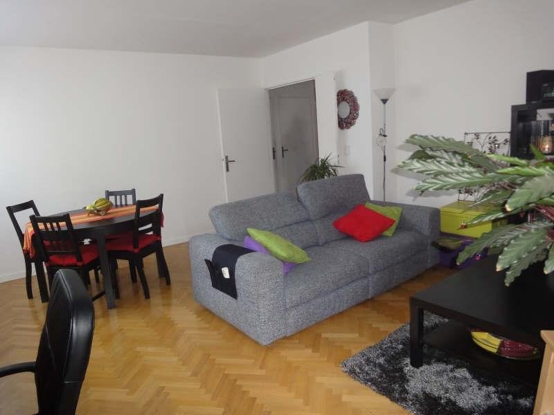 Vente appartement Paris 19ème 480000€ - Photo 4