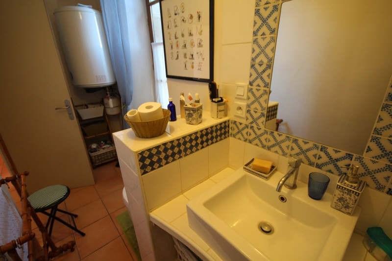 Vente maison / villa Calvignac 165000€ - Photo 7