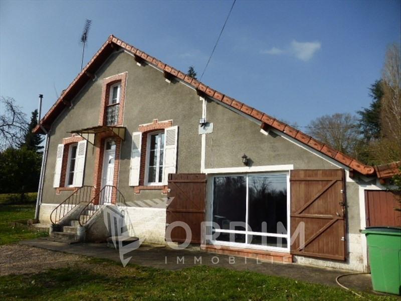 Vente maison / villa Cosne cours sur loire 117700€ - Photo 10