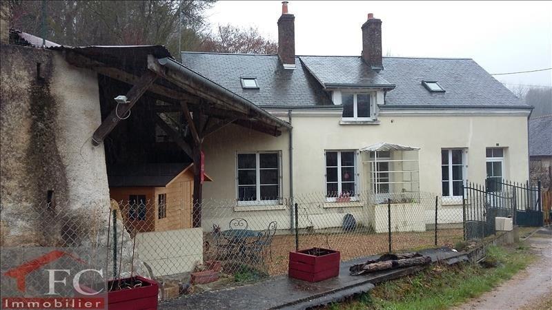Location maison / villa Montoire sur le loir 605€ CC - Photo 1