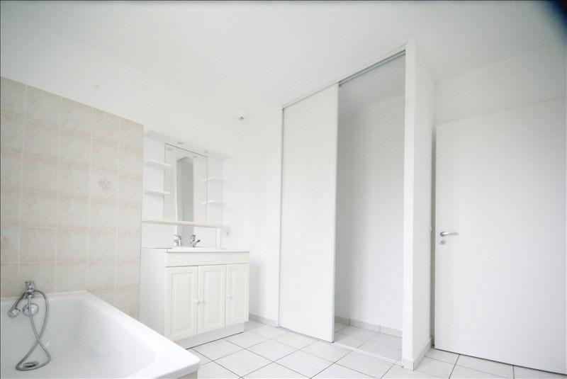 Vente appartement St pierre d aurillac 133000€ - Photo 5