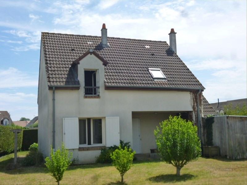Vente maison / villa Montoire sur le loir 161000€ - Photo 1
