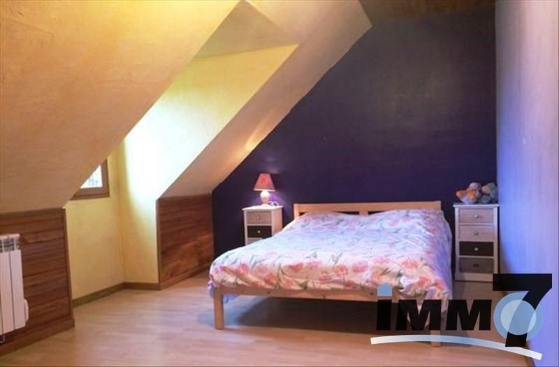 Venta  casa La ferte sous jouarre 239000€ - Fotografía 6