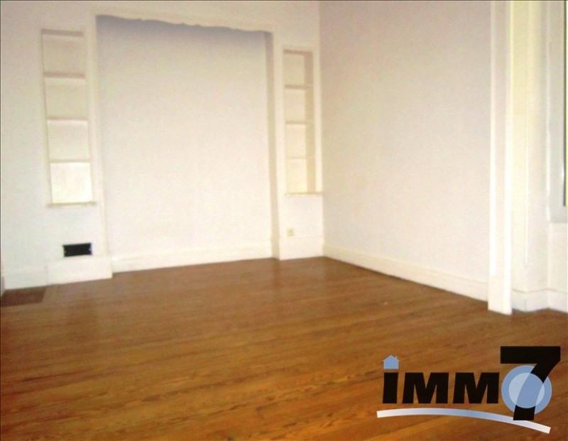 Sale house / villa Ussy sur marne 224000€ - Picture 4