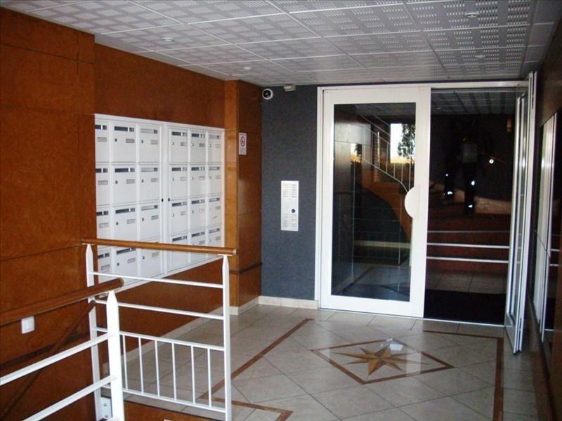 Vente appartement Carquefou 135000€ - Photo 5