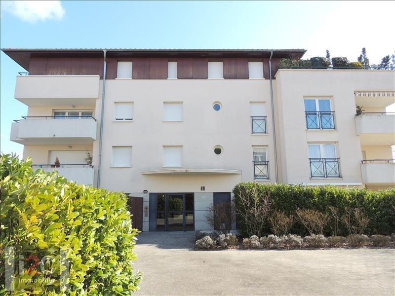 Vendita appartamento Prevessin-moens 305000€ - Fotografia 1