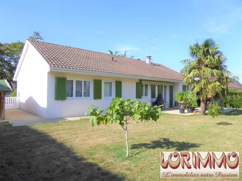 Vente maison / villa Mennecy 319000€ - Photo 9