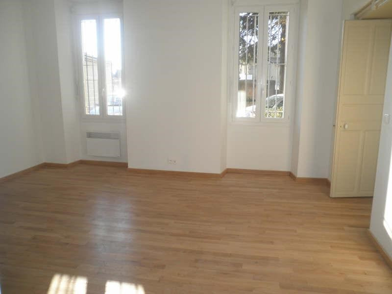 Location local commercial Carpentras 535€ +CH/ HT - Photo 3
