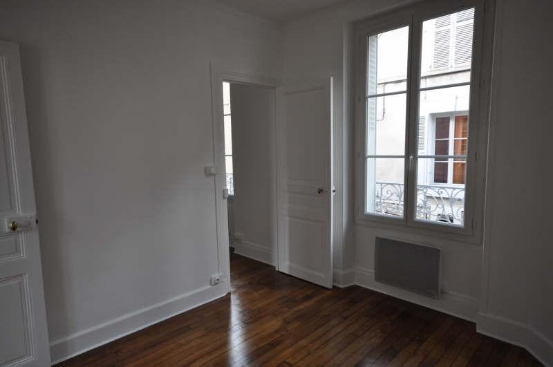 Location appartement Auxerre 410€ CC - Photo 4
