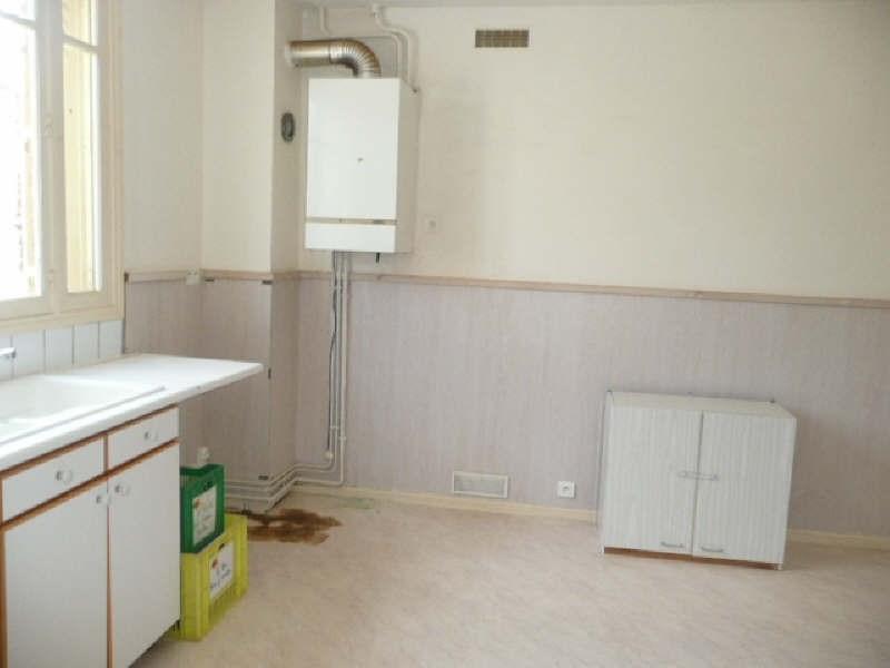Sale house / villa Aubigny sur nere 65000€ - Picture 2