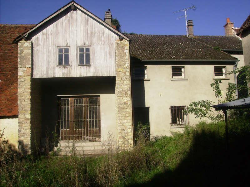 Vente maison / villa Livry 20500€ - Photo 1