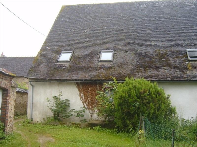 Vente maison / villa Villevallier 49800€ - Photo 10