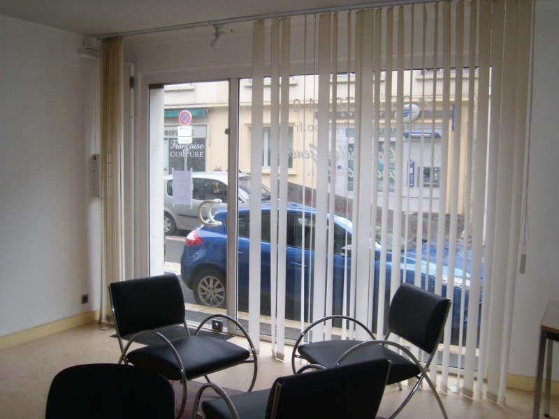 Produit d'investissement immeuble Angouleme 89380€ - Photo 1