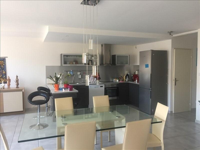 Venta  apartamento Bourgoin jallieu 208000€ - Fotografía 1