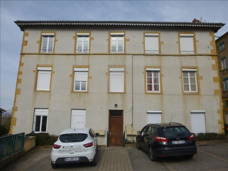 Vente appartement Sarcey 80000€ - Photo 4