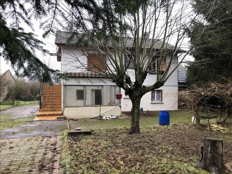 Vente maison / villa La celle sur loire 85000€ - Photo 10