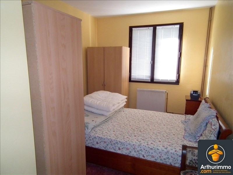 Vente maison / villa Matha 97200€ - Photo 15