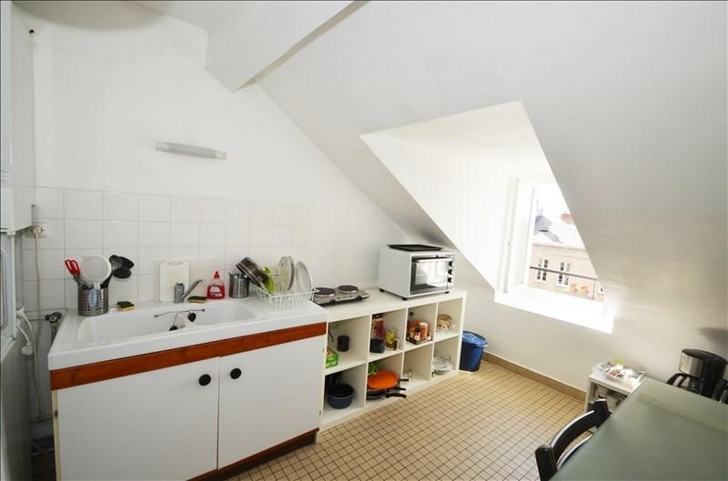 Vente appartement Nantes 158000€ - Photo 5