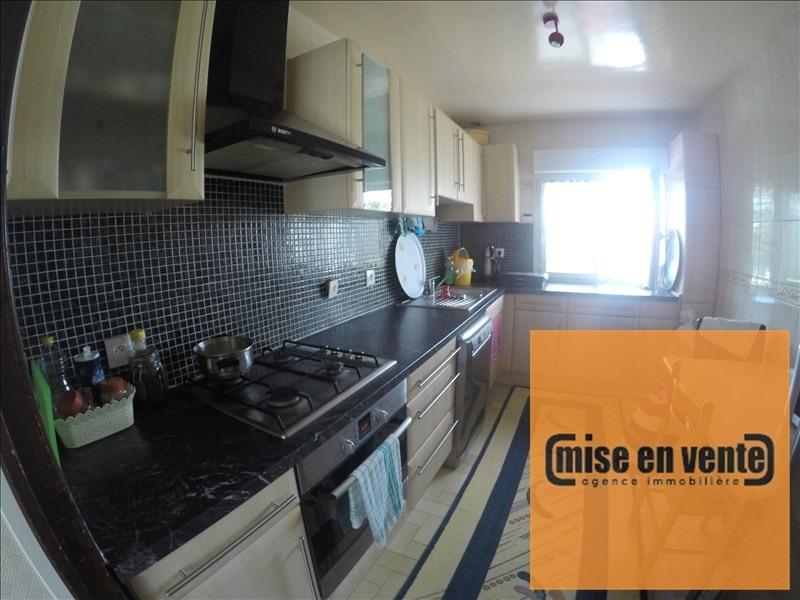 Продажa дом Champigny sur marne 450000€ - Фото 4