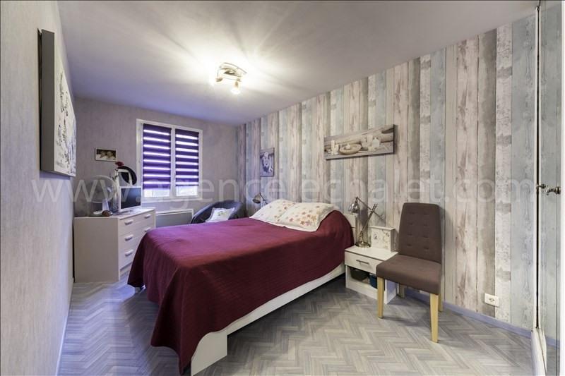 Vente maison / villa Orly 327000€ - Photo 6
