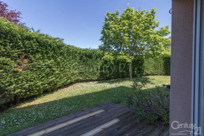 Vente maison / villa Plaisance du touch 279775€ - Photo 12