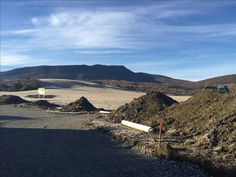 Vente terrain Ste jalle 53000€ - Photo 2