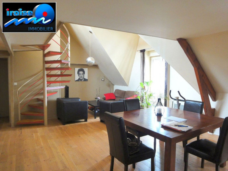 Vente appartement Brest 143 900€ - Photo 2