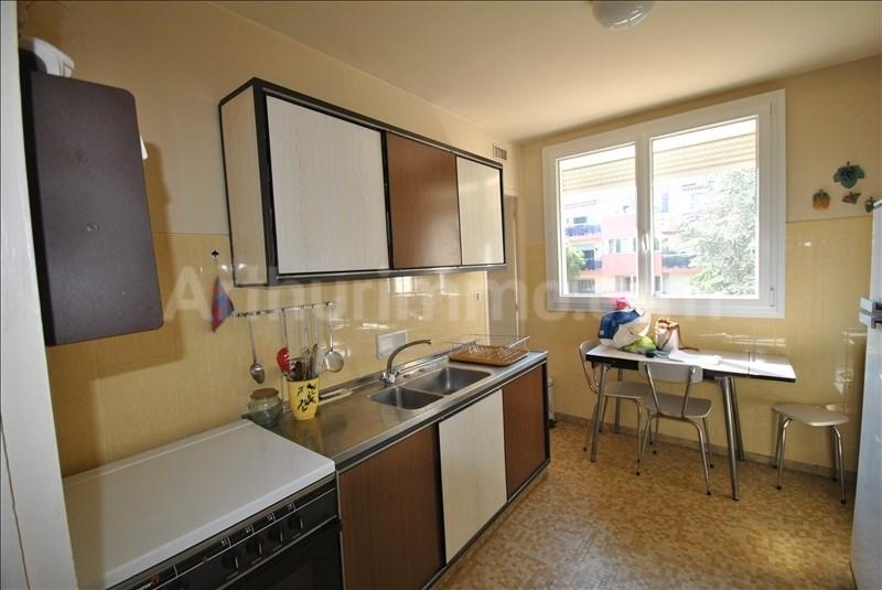 Vente appartement Frejus-plage 228000€ - Photo 3