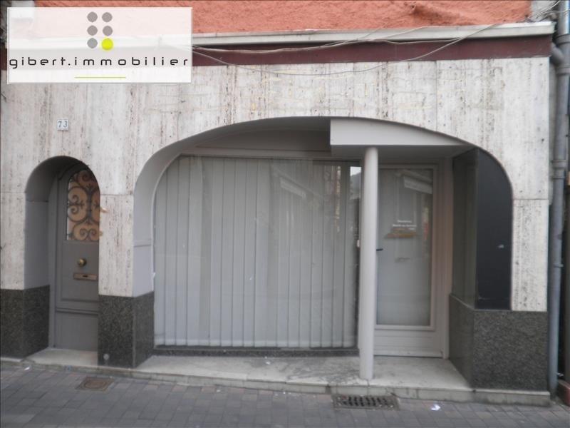 Rental empty room/storage Le puy en velay 280€ HT/HC - Picture 1