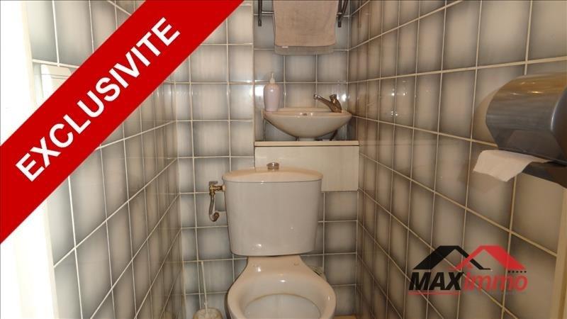 Vente appartement Le tampon 83000€ - Photo 5
