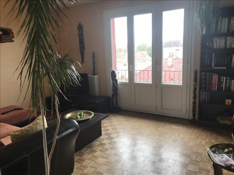 Vente appartement Varennes vauzelles 55000€ - Photo 1