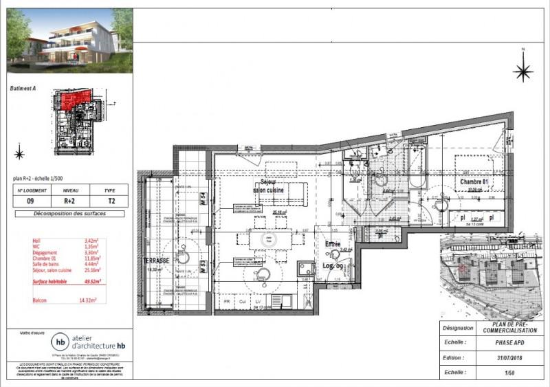 Vente appartement L isle d abeau 144100€ - Photo 3