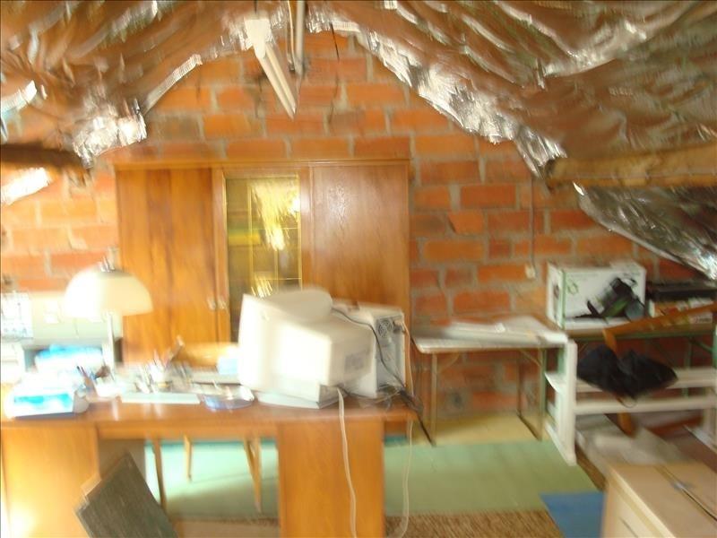 Vente maison / villa Imphy 68000€ - Photo 7