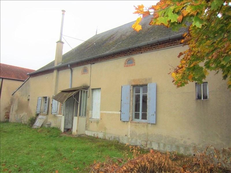 Vente maison / villa Bessay sur allier 75000€ - Photo 2