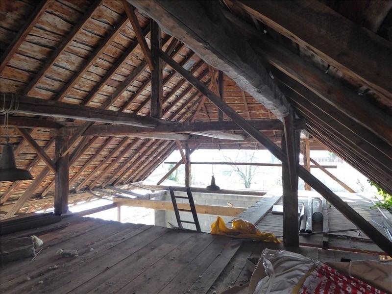 Venta  casa Verrens arvey 126000€ - Fotografía 3